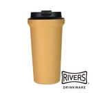日本 Rivers SOLID雙層隨行杯390ml-共5色  隨身瓶 隨行杯 水杯 戶外 運動