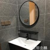化妝鏡 北歐浴室鏡子衛生間壁掛免打孔圓鏡廁所洗手間帶置物架梳妝圓形鏡 mks生活主義