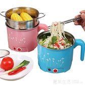 分離式小型蒸辦公室多用電煮鍋鍋迷你型快速多功能自動電煮鍋·快速出貨YTL