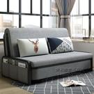 沙發床 沙發床兩用可摺疊雙人1.8多功能小戶型客廳拆洗單人簡易沙發1.5米 小艾時尚NMS