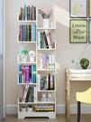 書架落地簡約現代簡易客廳樹形置物架兒童學生實木組合創意小書櫃YTL