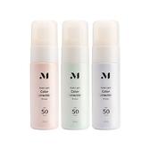 MEKO 裸光雪紗清透潤色隔離乳(30ml) 款式可選【小三美日】