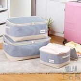 防潮衣服收納袋手提被子整理袋防水棉被打包袋【極簡生活】
