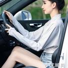 夏季騎電動車防紫外線連體袖套防曬衣女開車手臂遮陽冰絲帶袖披肩 小艾新品