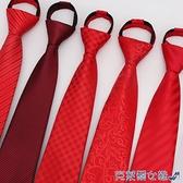 領帶 韓版商務正裝紅色領帶 婚禮領帶男 新郎8cm男女懶人一拉的領帶 快速出貨
