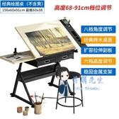 繪圖桌 美術實木玻璃可升降書畫繪畫畫圖畫案美術製圖設計師工作台T