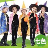 兒童萬圣節服裝萬圣節斗篷披風魔術服裝兒童表演披風cos女巫服
