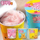 韓國 HAITAI 海太 小熊維尼棉花糖口香糖 15g 草莓味 【庫奇小舖】