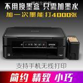 愛普生XP245彩噴墨多功能一體機復印家用辦公WiFi連供照片打印機 晴川生活馆NMS