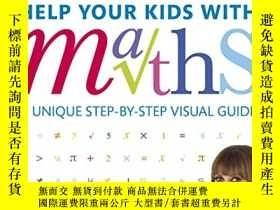 二手書博民逛書店Help罕見Your Kids with MathsY449926 Carol Vorderman 著 Do