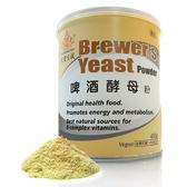 啤酒酵母粉(法國)400克 全素 膳食纖維 促進新陳代謝 光量生技