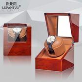 搖錶器陀搖錶器機械錶自動上鏈盒晃錶器上弦器進口機芯轉錶器搖擺錶【店慶88折】