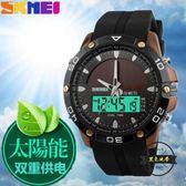 時刻美太陽能手錶男戶外運動防水夜光錶雙顯學生多功能led電子錶 ~黑色地帶