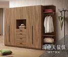 {{ 海中天休閒傢俱廣場 }} G-33 摩登時尚 衣櫃系列 173-2 亞伯斯8.5尺組合衣櫃(全組)