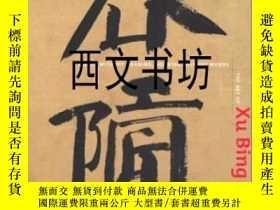 二手書博民逛書店【罕見】2001年The Art Of Xu Bing: Wor