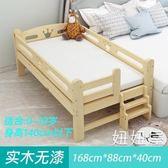 實木兒童床帶男孩小床單人床女孩公主床嬰兒加寬邊床拼接大床H【快速出貨】