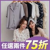襯衫 雪紡 MIUSTAR 多色可選!翻領雪紡襯衫(共9色)【NH1187】預購