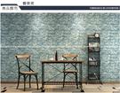 【大理石磚紋】韓國3D仿磚塊防水隔音浮雕牆紙壁紙 文化石牆貼 立體壁貼有背膠 不能超取