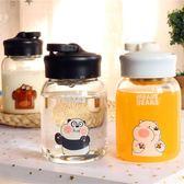 創意玻璃杯便攜原宿杯子女學生韓版可愛小清新水杯情侶隨手杯