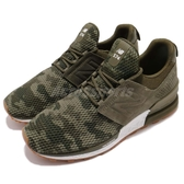 New Balance 慢跑鞋 574 NB 綠 白 迷彩 麂皮 經典元素 全新面貌 運動鞋 襪套式 男鞋【PUMP306】 MS574DCGD