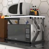 微波爐架簡約雙層置物架子2層收納架烤箱儲物簡易落地架廚房用品【鉅惠嚴選】