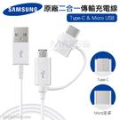 【marsfun火星樂】Samsung ...