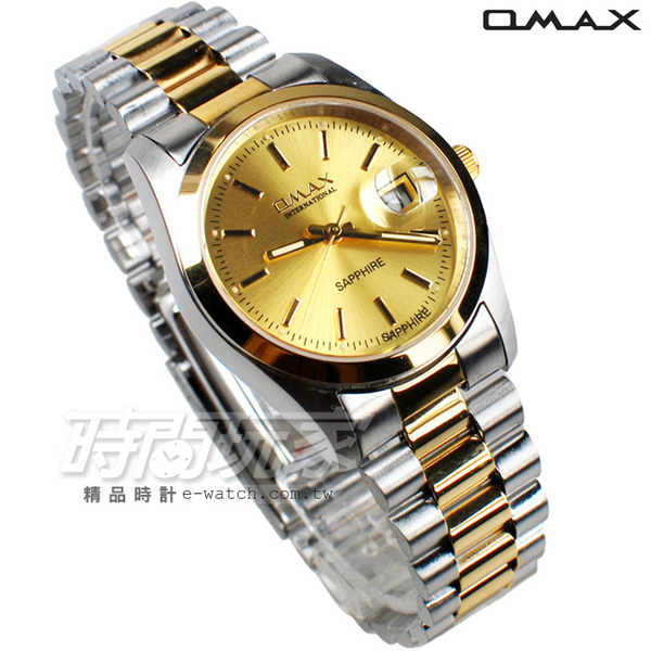 OMAX 時尚城市圓錶 半金色不銹鋼帶 藍寶石水晶 男錶 日期視窗 OM4003T半金大