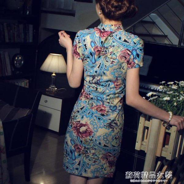 春夏女裝新款復古改良棉麻民族風旗袍裙亞麻女短款旗袍連身裙【蘇荷精品女裝】