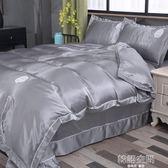 夏季床上用品薄款單人雙人被子四件套夏天冰絲情侶公主風床單被套   韓語空間