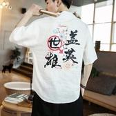 男士夏季 五分袖t恤男復古風 潮流寬鬆個性短袖5分半截 中國風中袖 超值價