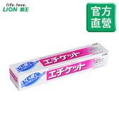 日本獅王好口氣牙膏180gX10