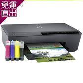 HP 6230【單向閥+防水墨水】雲端高速彩印機HSP連續供墨系統【免運直出】