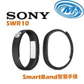 《麥士音響》 【有現貨】SONY索尼 智慧手環 SWR10 黑色