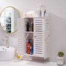 衛生間置物架免打孔壁掛廁所洗手臺洗漱化妝...