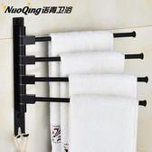 (交換禮物)諾青免打孔歐式黑色活動毛巾架毛巾桿太空鋁浴室掛件旋轉毛巾掛