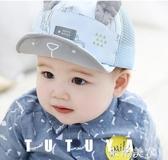 嬰兒帽子夏季薄款男女兒童防曬遮陽帽寶寶可愛超萌新生幼兒鴨舌帽