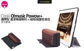 Ozaki O!music Powow+ 攜帶型 藍芽無線喇叭+ iPad 4 / 3 磁吸式保護殼 組合 公司貨