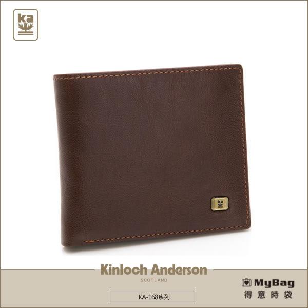 Kinloch Anderson 金安德森  皮夾 紳士品格 濃郁咖 橫式基本 牛皮短夾 KA168004CFF  MyBag得意時袋