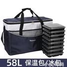 58L大號加厚保溫箱食品海鮮冷藏箱防水保冷袋冰包手提外賣送餐箱 NMS小艾新品
