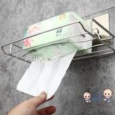 紙巾架 強力膠黏無痕黏貼式紙巾架 廚房紙巾架抽紙式紙巾架衛生間紙巾架