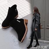 裸靴 2021秋季新款韓版短靴女平跟裸靴單靴粗跟短筒靴子簡約百搭女鞋潮 小天使