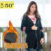 保暖--個性英文數字印花連帽拼接羅紋口袋寬鬆刷毛拉鍊長版外套(黑XL-4L)-J238眼圈熊中大尺碼