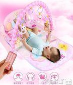 嬰兒健身架 腳踏鋼琴嬰兒健身架器新生兒寶寶音樂游戲毯玩具JD 寶貝計畫
