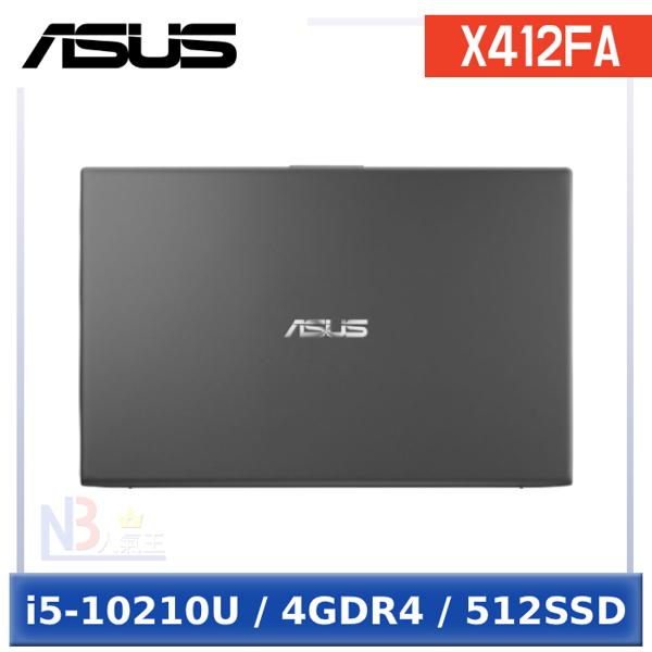 【99成新品】 ASUS X412FA-0181G10210U 14吋 筆電 (i5-10210U/4GDR4/512SSD/W10)