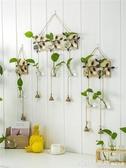 水培植物玻璃花瓶壁掛件花盆創意墻上墻面小清新綠植綠蘿裝飾花架 YTL 俏girl
