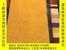 二手書博民逛書店【日文原版】仏の世界観罕見佛的世界觀Y350344 西村公朝 吉川弘文館 出版1974