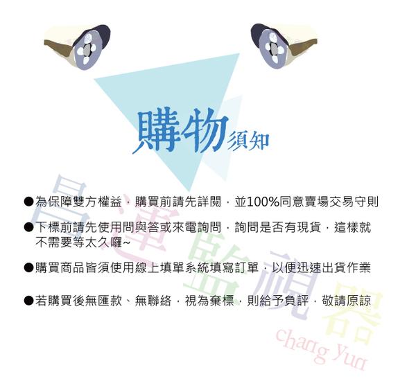 海康威視 優惠套餐DS-7208HQHI-K1 500萬畫素 監視主機+TW56D0T-IR半球型攝影機*6 不含安裝
