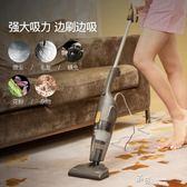 吸塵器家用靜音手持式強力除螨小型地毯迷你大功率吸毛神器YYS 道禾生活館