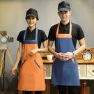 防水圍裙 新款時尚廣告圍裙咖啡店超市廚房防水圍裙廚師工服 【好康免運】