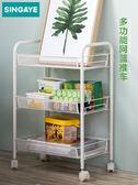 心家宜用廚房置物架落地多層臥室可移動帶輪收納架子浴室小手推車 小明同學